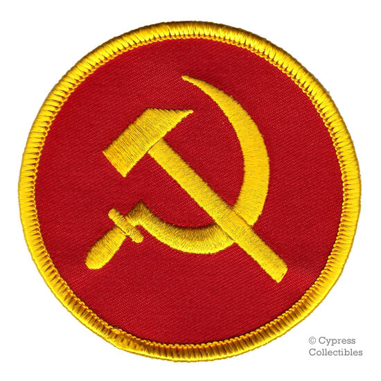 Communist Hammer Sickle Iron.