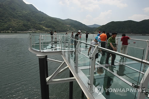South Korea To Develop New Skywalk in Chuncheon.
