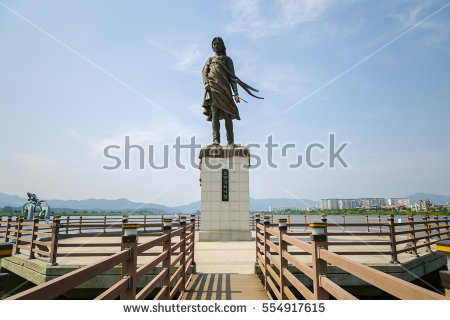 Chuncheon Stock Images, Royalty.