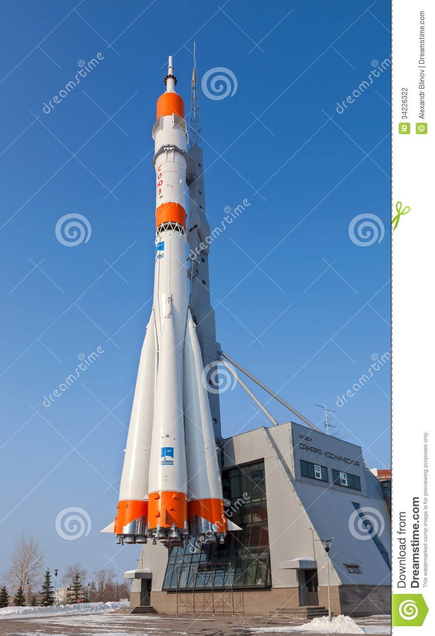 Real Soyuz Type Rocket As Monument Editorial Photography.