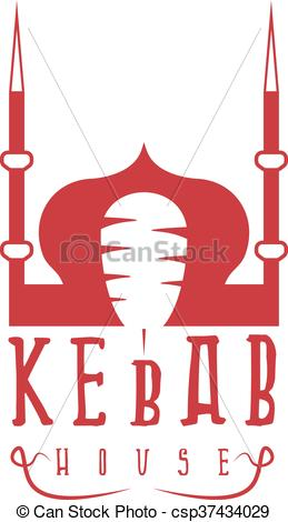 Vector Illustration of gyros doner kabob with authentic arabic.