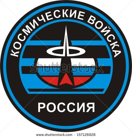 Russian Badges Military Stock Photos, Images, & Pictures.