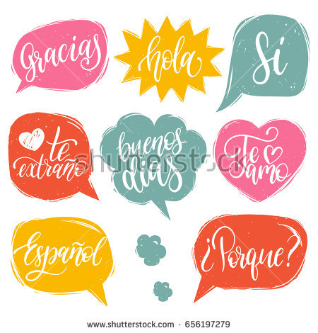 Spanish words clipart 3 » Clipart Station.