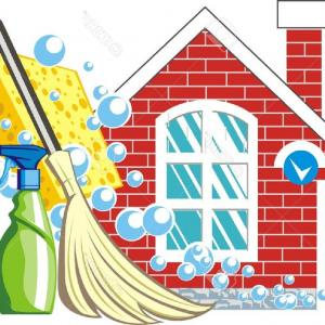 Free Sparkling Clean House Clipart Draw.