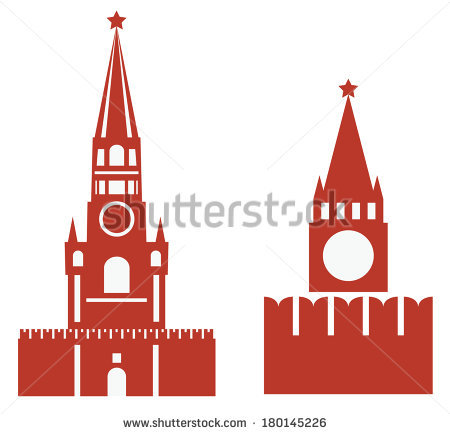 Spasskaya Tower Stock Images, Royalty.
