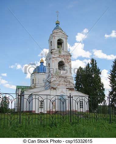 Stock Photography of Holy Face of Our Saviour (Spasskaya Church.