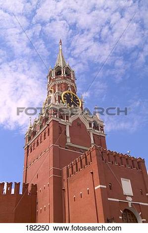 Stock Photography of Low angle view of clock tower, Spasskaya.