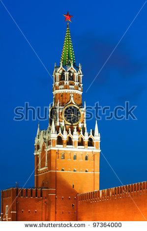 Spasskaya Tower Stock Photos, Royalty.