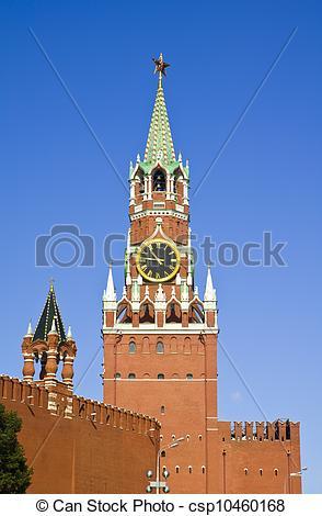 Stock Image of Spasskaya tower of Moscow Kremlin.