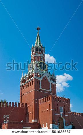 Spasskaya Stock Photos, Royalty.