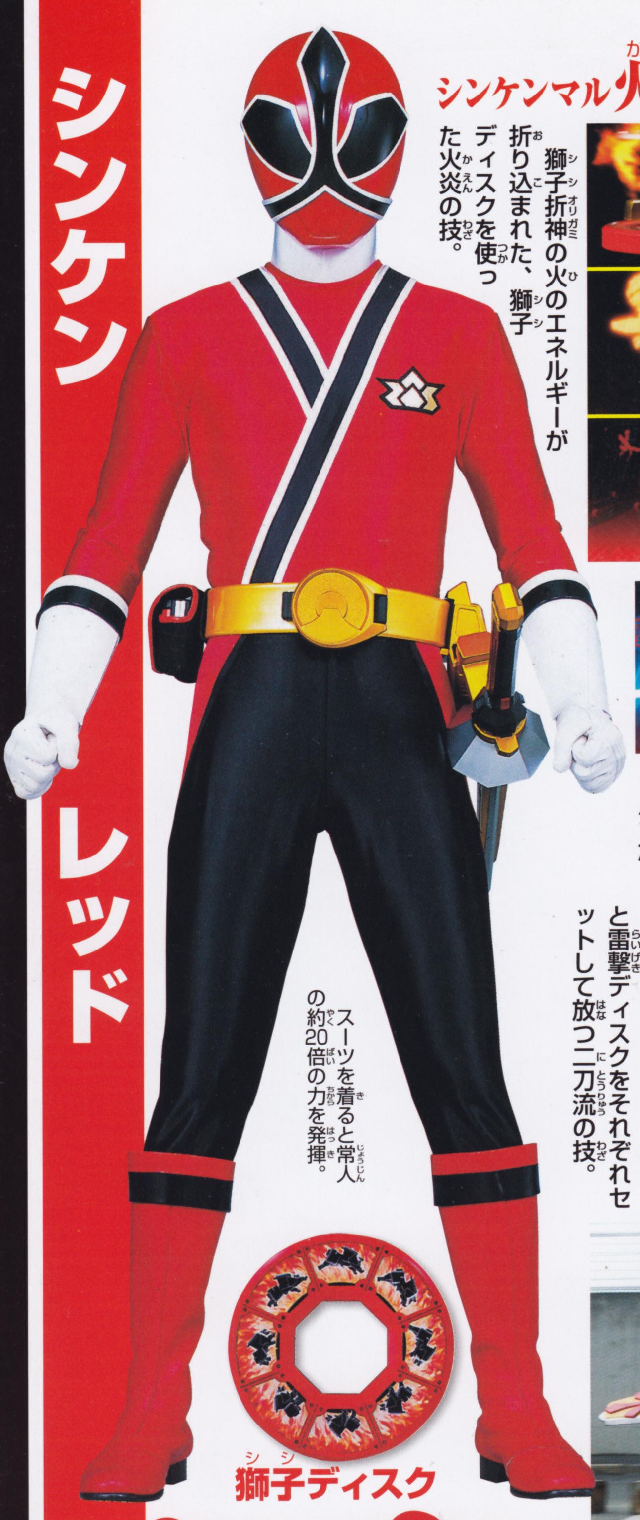 Power Ranger Spd Clipart.