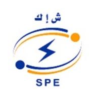 SPE (SONELGAZ Algerian Power Company).