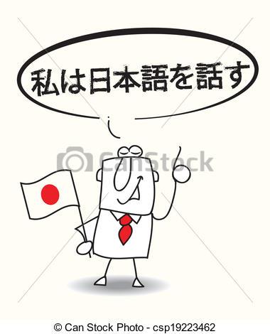 Speak japanese Illustrations and Clipart. 586 Speak japanese.