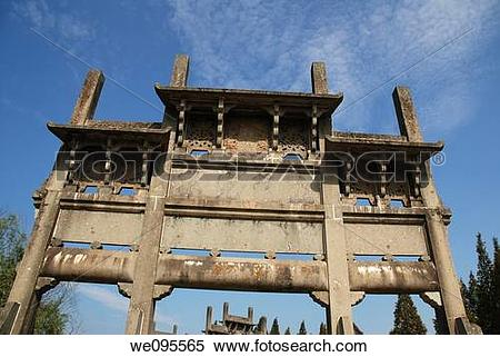 Stock Image of China's anhui wannan PaiFangQun area, a special.