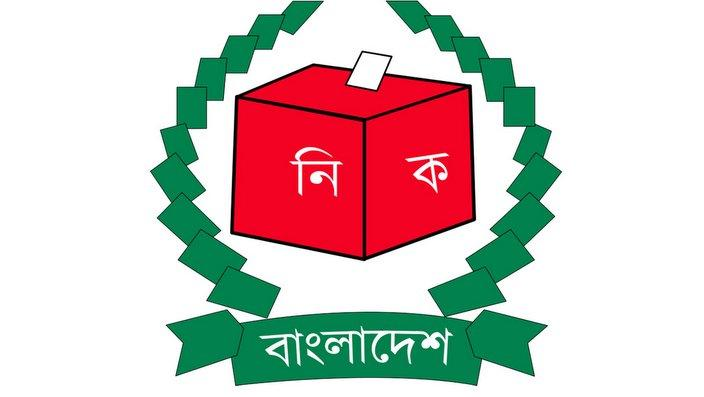 Special Feature: Election Commission Bangladesh.