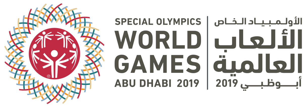 2019 Special Olympics World Summer Games.