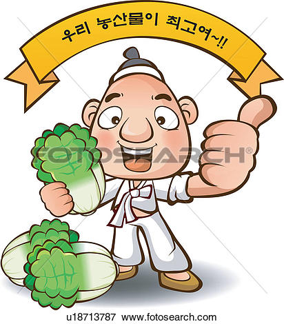Clip Art of characters, local specialty, person, Character.