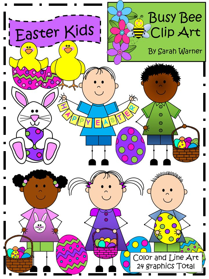 1000+ images about Spectacular Spring Clip Art on Pinterest.