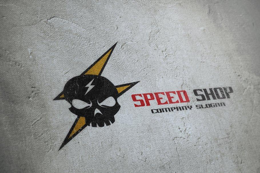 Speed Shop Logo ~ Logo Templates ~ Creative Market.