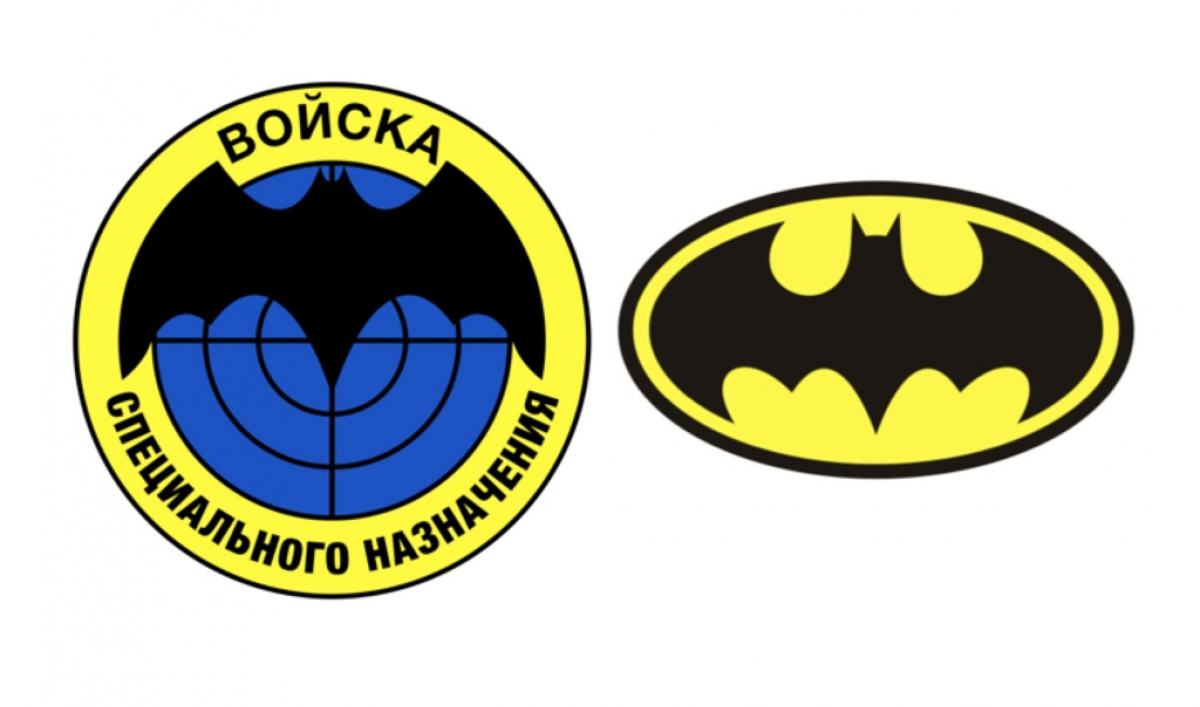 Russia\'s military intelligence agency has a Batman symbol.