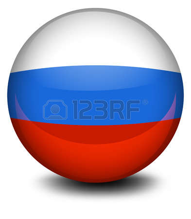 15,338 Spherical Stock Vector Illustration And Royalty Free.