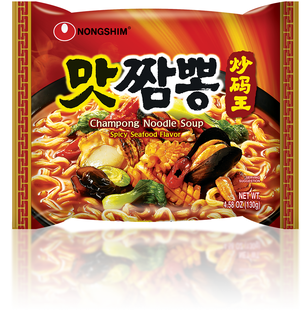 Noodle clipart spicy noodle, Noodle spicy noodle Transparent.