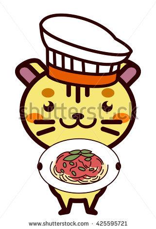 Tasty Spicy Ramen Cute Funny Pot Stock Vector 93719761.