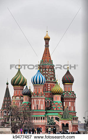 Stock Illustration of Saint Basil cathedral. Russia, Moscow.