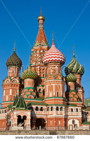 Saint Basils Cathedral Moscow Russia Stock Photo 102205297.