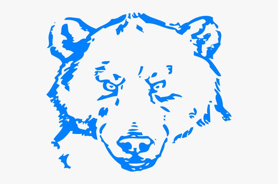 Spirit Bear Clip Art , Free Transparent Clipart.