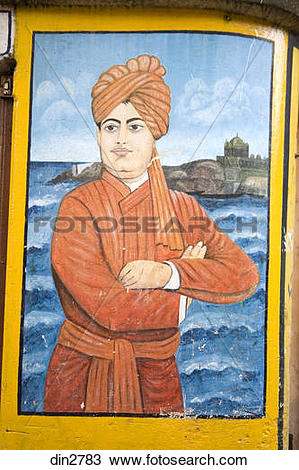 Stock Photo of Wall painting of Hindu spiritual leader Vivekanand.