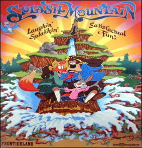 splash mountain clipart.