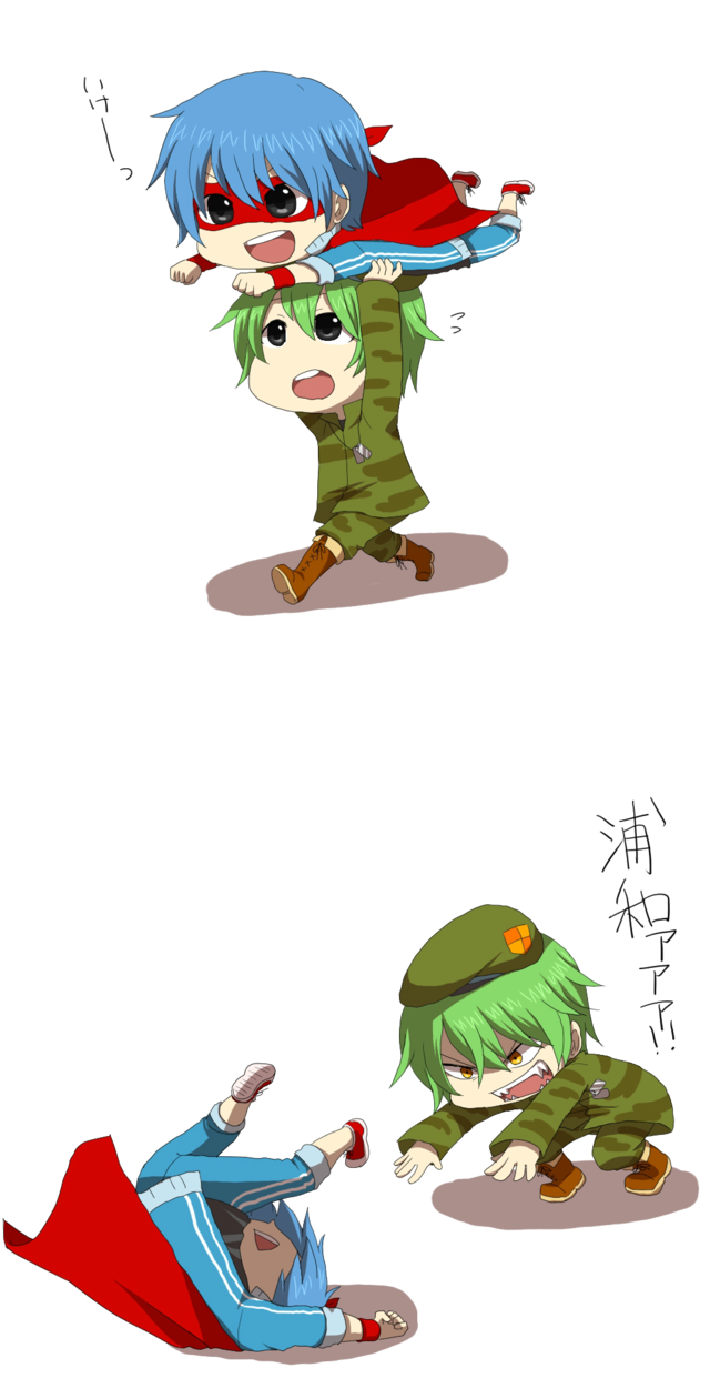 Flippy and splendid chibis :3 png by saeuchiha on DeviantArt.
