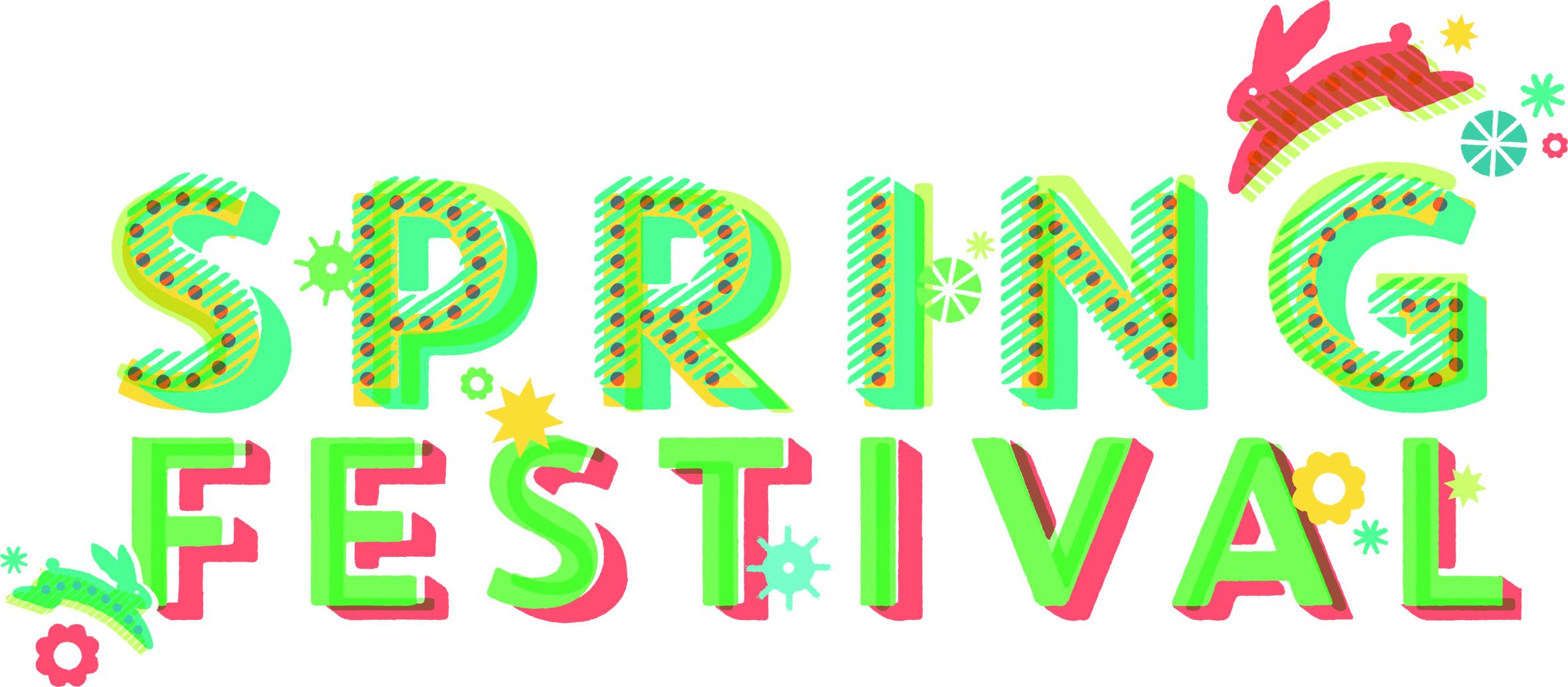 Spring Festival Clip Art.