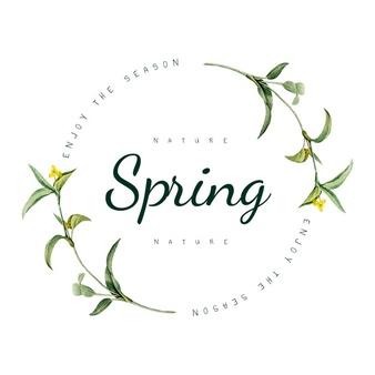 Nature spring logo design vector Vector.