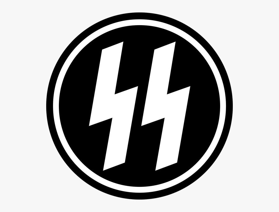Nazi Swastika Png.