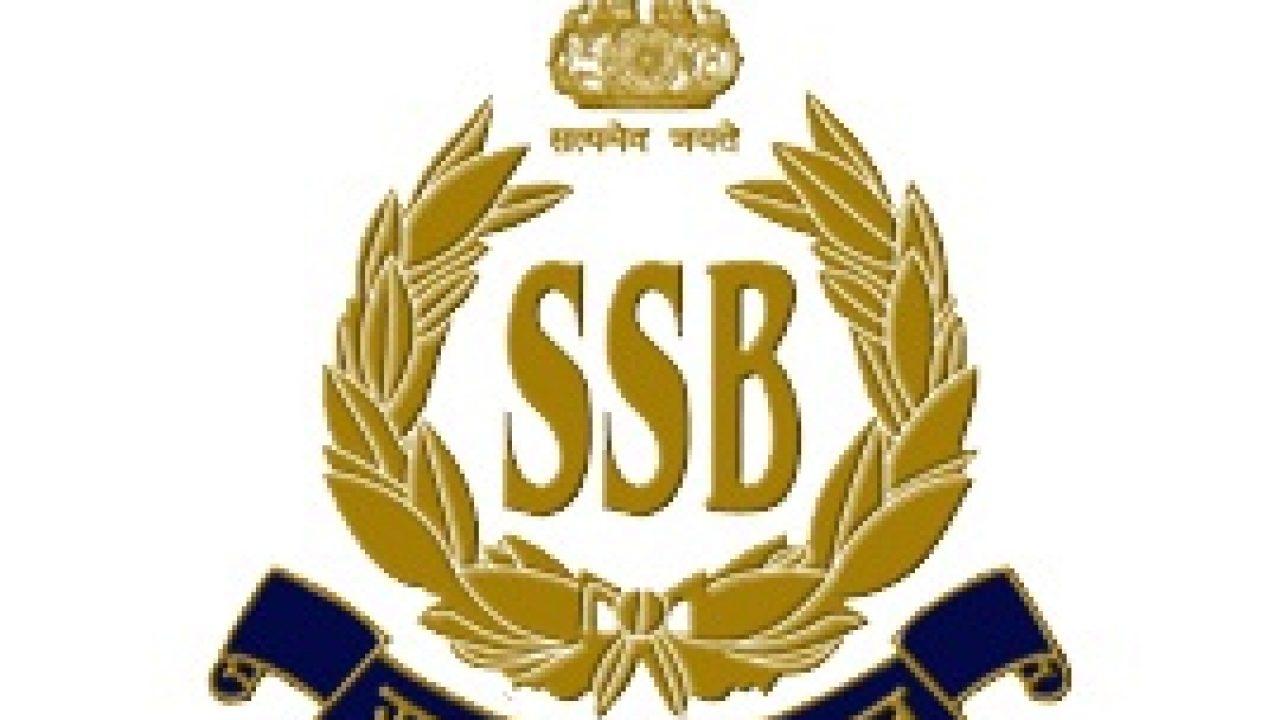 SSB celebrates 55th anniversary at frontal headquarters in Assam's Tezpur.