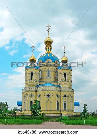 Stock Images of Church of St. Alexander Nevski k5543786.