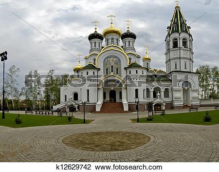 Stock Photo of Church of St. Alexander Nevsky, Moscow region.