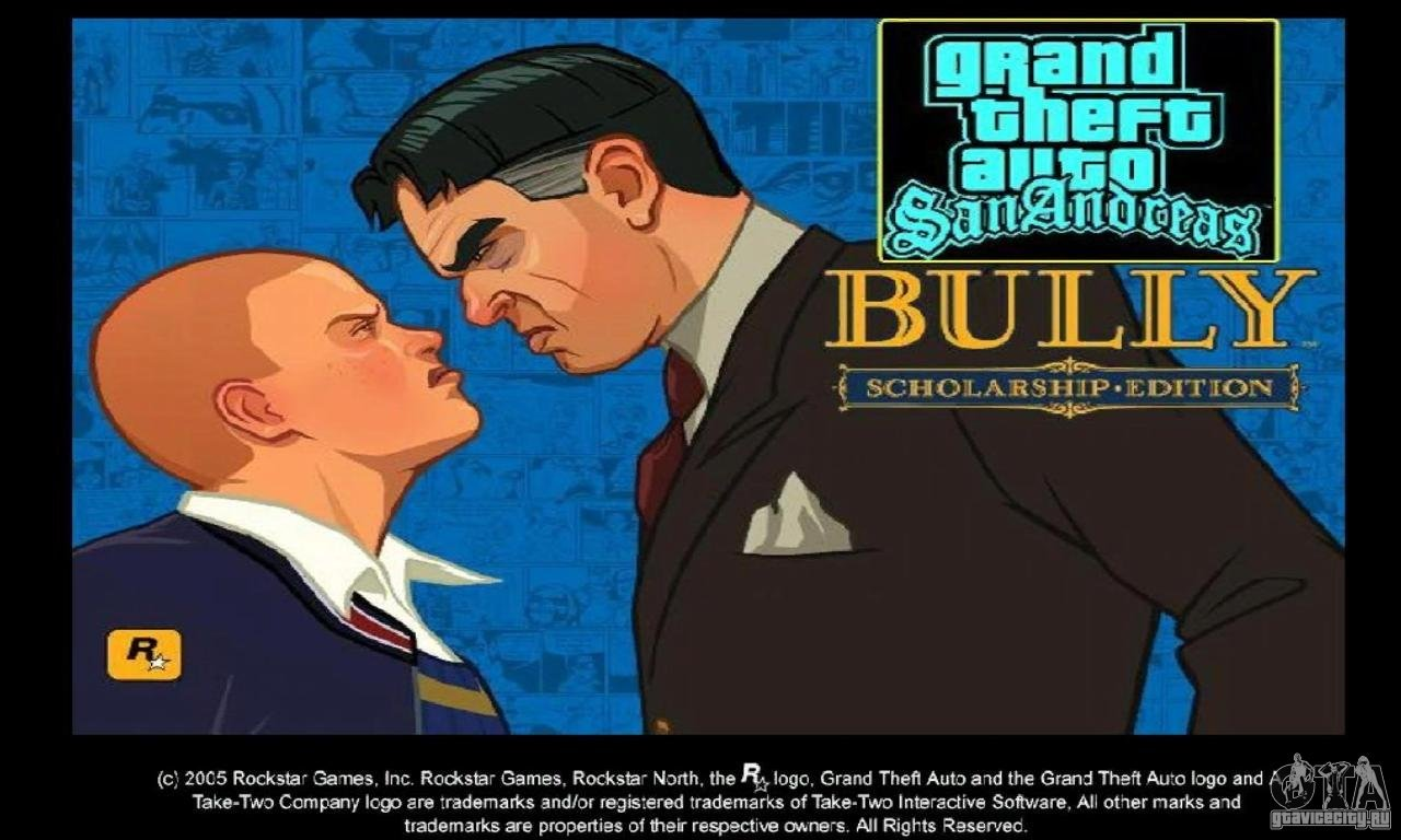 Boot clip art Bully Scholarship Edition for GTA San Andreas.
