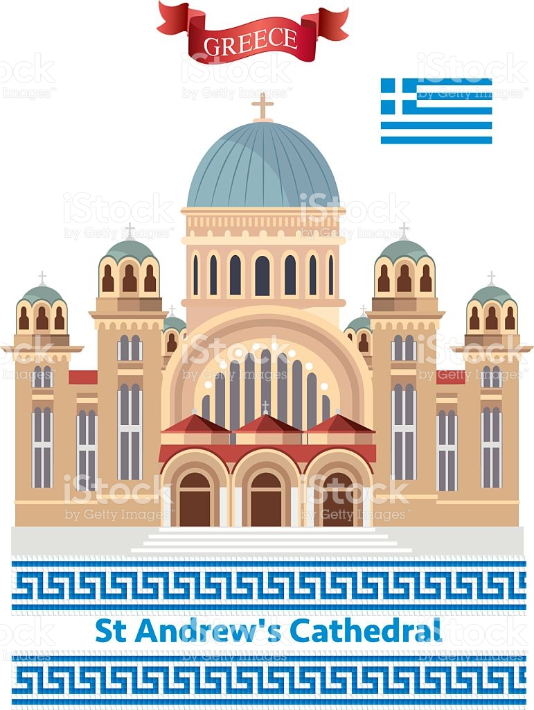 St Andrews Cathedral stock vector art 611172694.