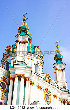Stock Photo of Copes of the St. Andrew'S Cathedral in Kiev.