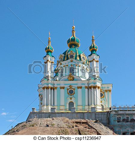 Stock Photo of Beautiful St. Andrew's Cathedral in Kiev history.
