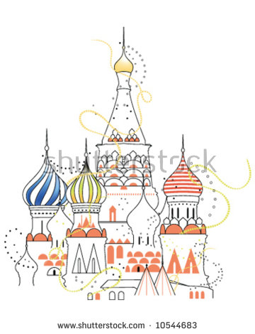 Cathedral Saint Basil Blessed Red Square Stock Vector 9742804.