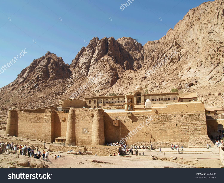 Monastery Of St. Catherine, Sinai, Egypt Stock Photo 5338024.