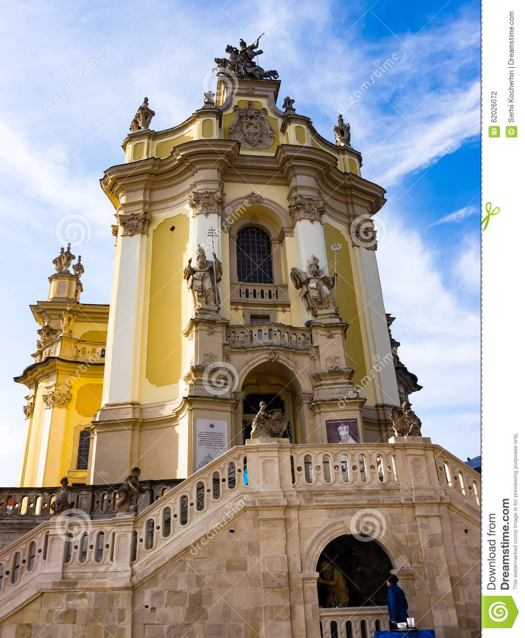 St. George Cathedral In Lviv Stock Photo.