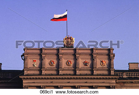 Stock Photography of Emblem and Flag at Soviet State Building St.