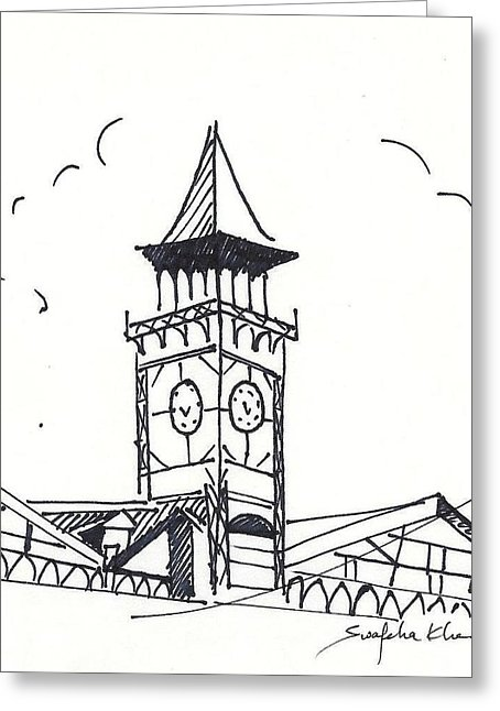 Stabroek Market Drawing by Swafeha Khan.
