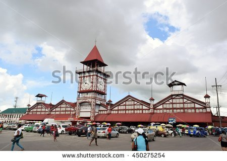 Guyana Stock Images, Royalty.