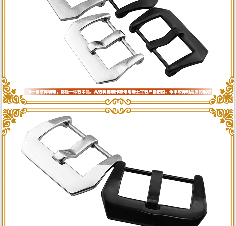 You Yang imported 316L stainless steel fine needle buckle buckle.